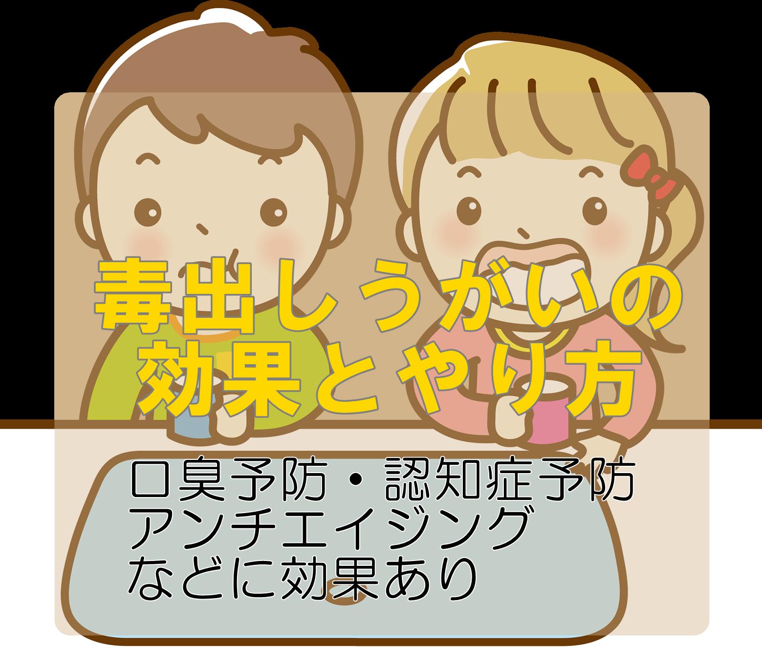 レイラ 受験 池田 高校